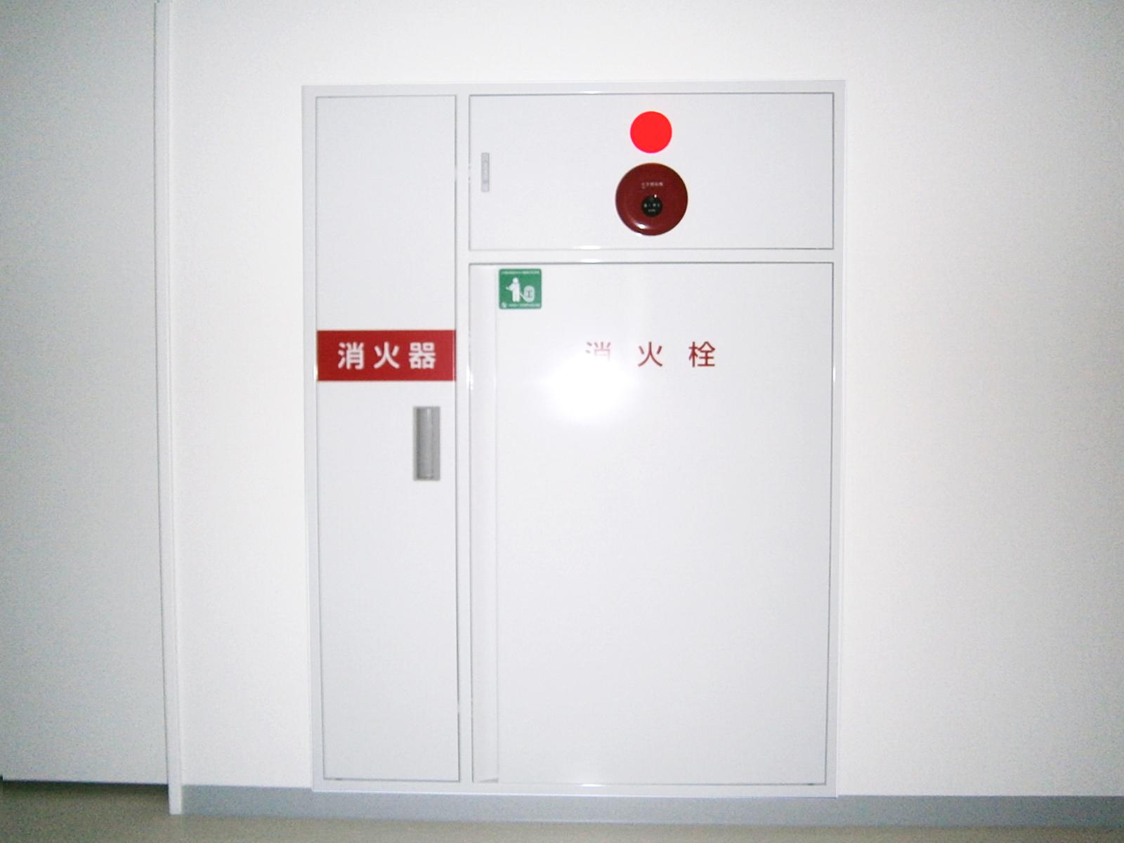 取扱い製品 | 消防設備 | セルコ ...