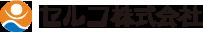 セルコ株式会社